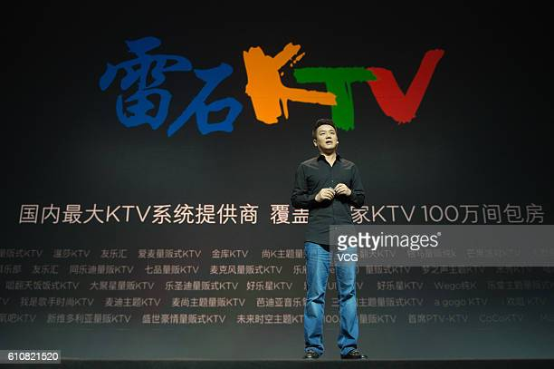 Wang Chuan Cofounder of Xiaomi delivers a speech at a launch event for Mi TV at National Convention Center on September 27 2016 in Beijing China...
