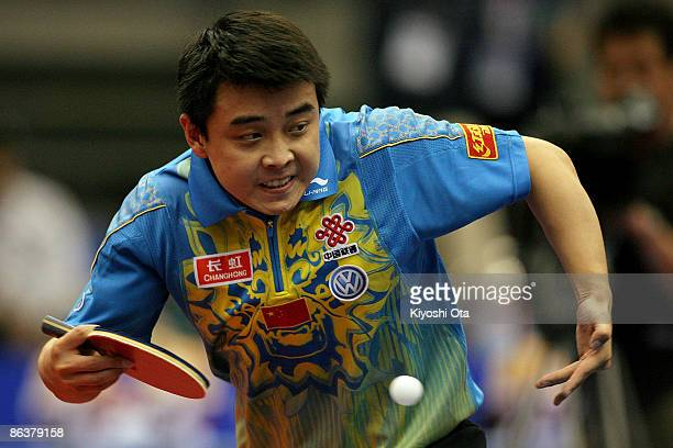 Wang Hao of China competes in the Men's Singles final match against Wang Liqin of China during the World Table Tennis Championships 2009 at Yokohama...