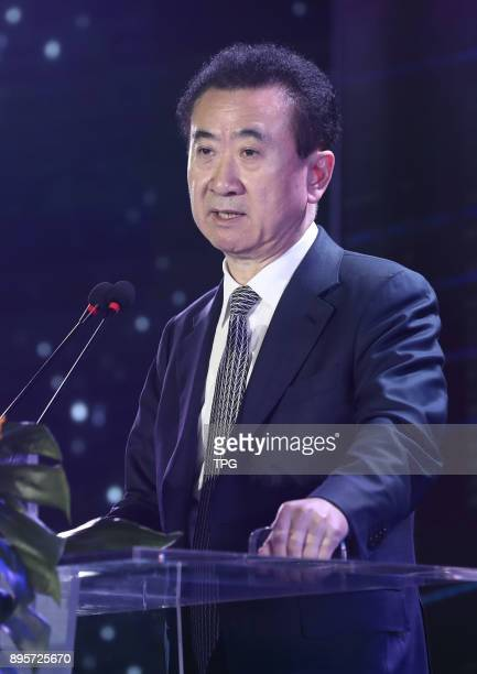 Wang Jianlin attended Suning smart retail great exploitation strategy and partner signing conference on 19th December 2017 in Nanjing, China.