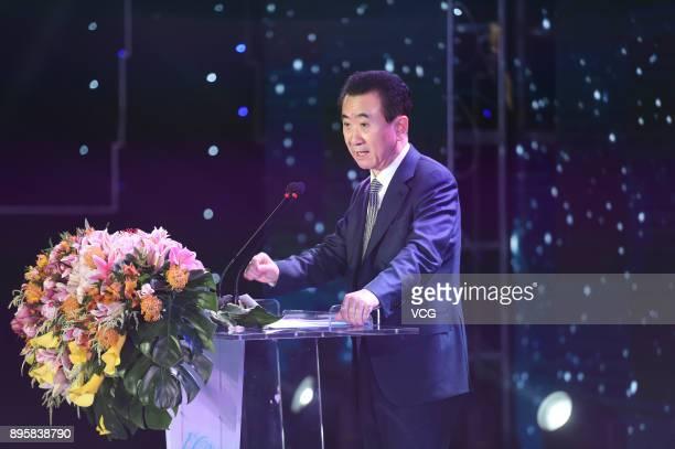 Wang Jianlin Chairman and President of Dalian Wanda Group Co speaks during Suning smart retail development strategy press release and partnership...