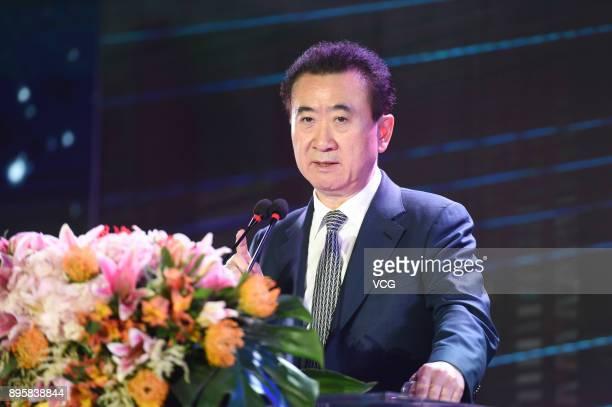 Wang Jianlin, Chairman and President of Dalian Wanda Group Co., speaks during Suning smart retail development strategy press release and partnership...