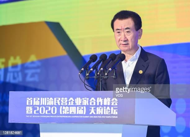 Wang Jianlin, chairman of Dalian Wanda Group, speaks during the 4th Tianfu Forum on October 22, 2020 in Chengdu, Sichuan Province of China.