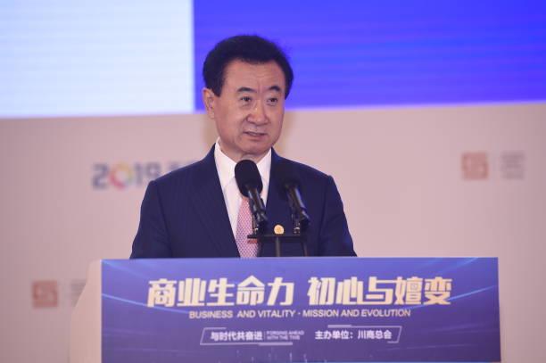 CHN: 2019 Sichuan Entrepreneurs Development Conference
