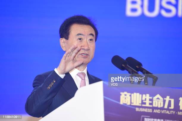 Wang Jianlin, Chairman of the Dalian Wanda Group, makes speech at the opening ceremony of 2019 Sichuan Entrepreneurs Development Conference on June...