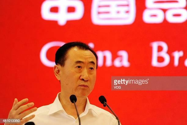 Wang Jianlin, chairman of Wanda Group, attends China Brand Forum on July 16, 2015 in Beijing, China.