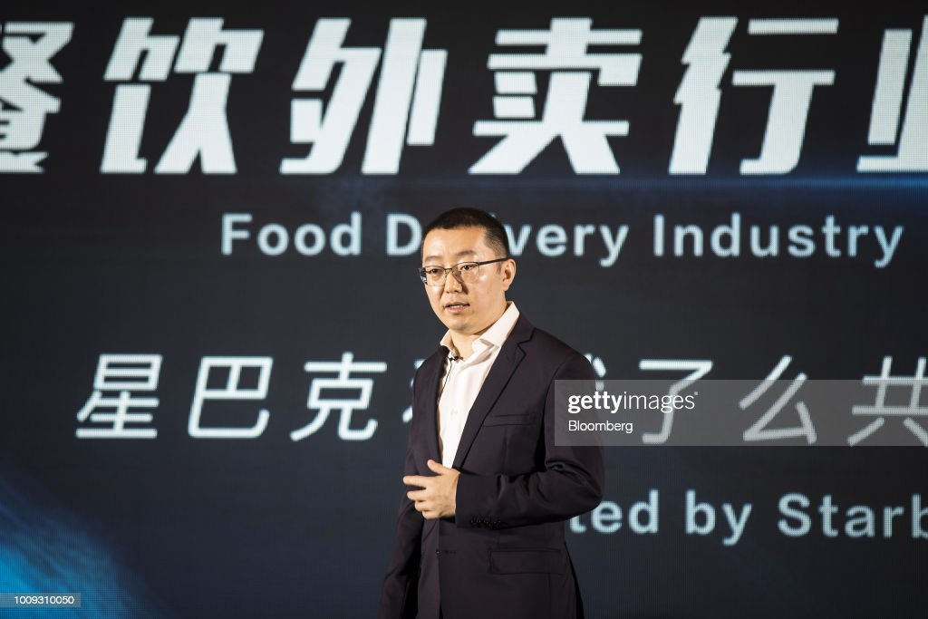 Wang Lei, chief executive officer of Alibaba Group Holding Ltd.'s food delivery platform Ele.me, speaks during a news conference in Shanghai, China, on Thursday, Aug. 2, 2018. Starbucks Corp. is joining forces with Alibaba to begin delivering its drinks and baked goods in China, rolling out an effort to stave off competitors and turn around sales in the country. Photographer: Qilai Shen/Bloomberg via Getty Images