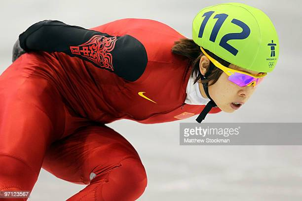 Wang Meng of China competes in the Ladies' 1000m Short Track Speed Skating QuarterFinals on day 15 of the 2010 Vancouver Winter Olympics at Pacific...