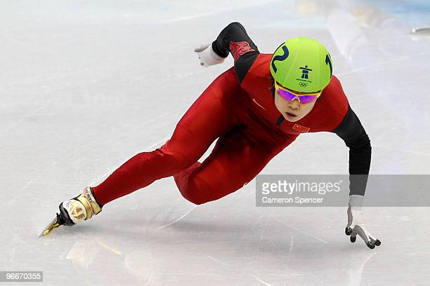 Wang Meng of China competes in the Ladies' 500 m Short Track on day 2 of the Vancouver 2010 Winter Olympics at Pacific Coliseum on February 13 2010...