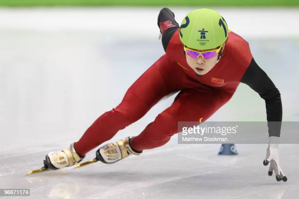 Wang Meng of China competes onm her way to breaking an Olympic record in the Ladies' 500 m Short Track on day 2 of the Vancouver 2010 Winter Olympics...