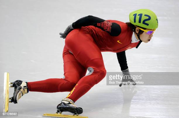 Wang Meng of China during the Ladies 1000m Short Track Speed Skating Final on day 15 of the 2010 Vancouver Winter Olympics at Pacific Coliseum on...