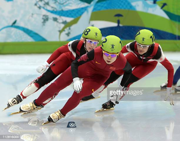Wang Meng of China leads in a semifinal of the women's 500meter short track race on Wednesday February 17 during the 2010 Winter Olympics in...