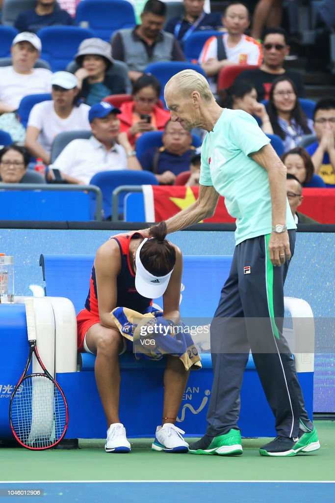 2018 WTA Wuhan Open - Day 8 : News Photo
