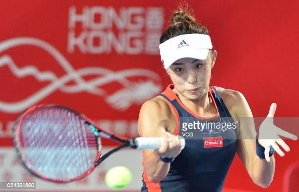 Wang Qiang of China returns a shot during the Women's Singles semifinal match against Garbine Muguruza of Spain on day six of Prudential Hong Kong...