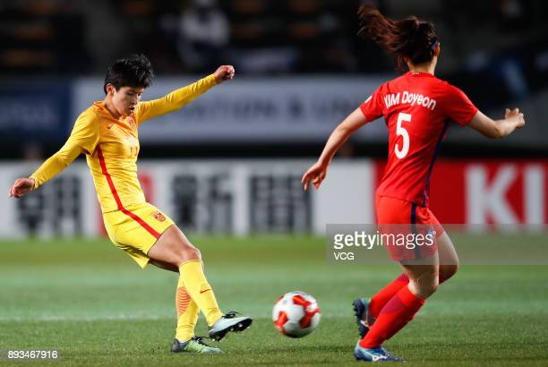Wang Shanshan of China kicks the ball during the EAFF E1 Women's Football Championship between South Korea and China at Fukuda Denshi Arena on...