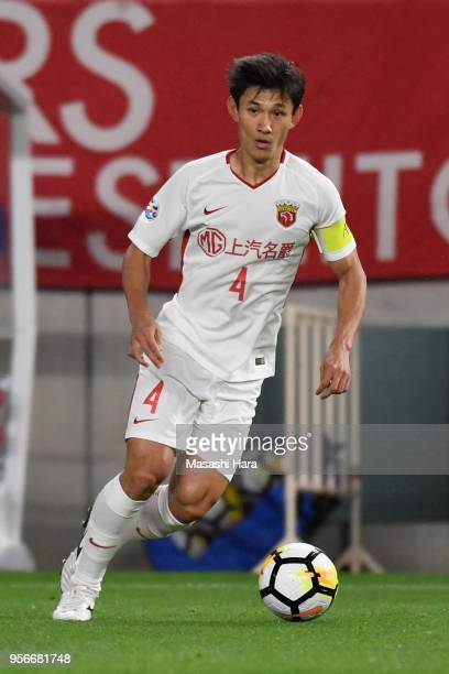Wang Shenchao of Shanghai SIPG in action during the AFC Champions League Round of 16 first leg match between Kashima Antlers and Shanghai SIPG at...