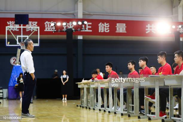 Wang Shi Founder of China Vanke Group speaks to players during 'Mastar Class of Team China Basketball' at the General Administration of Sport on...