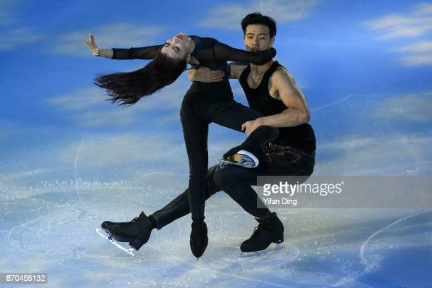 Wang Shiyue and Liu Xinyu of China performs during exhibition program of Audi Cup of China ISU Grand Prix of Figure Skating 2017 at Beijing Capital...