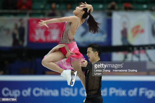 Wang Shiyue and Liu Xinyun of China compete in the Ice Dance Short Dance on day one of Audi Cup of China ISU Grand Prix of Figure Skating 2017 at...