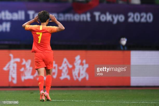 Wang Shuang of China celebrates after scoring her team's second goal during the Tokyo Olympics Women's Football Asian Final Qualifier 2nd leg match...
