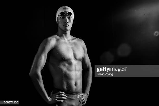 Wang Shun of China poses for a portrait during FINA Swimming World Cup 2018 previews at National Aquatics Center on November 3 2018 in Beijing China