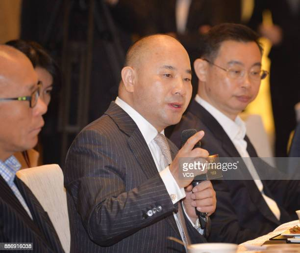 Wang Wenyin Chairman of Amer International Group speaks at The Morning Tea With Fortune Leaders ahead of the 2017 Fortune Global Forum on December 5...