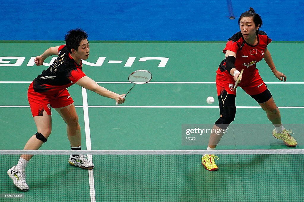 2013 BWF World Championships - Day 6