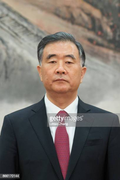 Wang Yang attends the greets the media at the Great Hall of the People on October 25 2017 in Beijing China China's ruling Communist Party today...