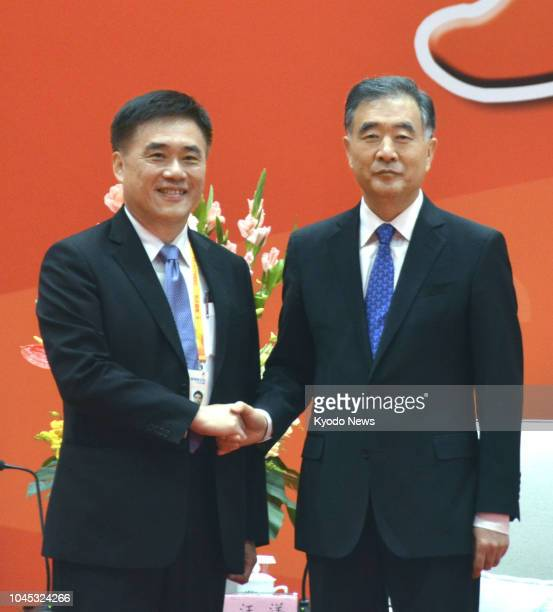 Wang Yang chairman of the Chinese People's Political Consultative Conference and Hau Lungpin vice chairman of Taiwan's main opposition party...