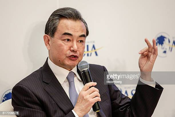 Wang Yu China's minister of foreign affairs speaks at the Boao Forum For Asia Annual Conference in Boao China on Thursday March 24 2016 The annual...