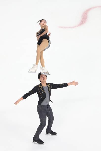 CHN: ISU Grand Prix of Figure Skating - Cup of China - Day 1