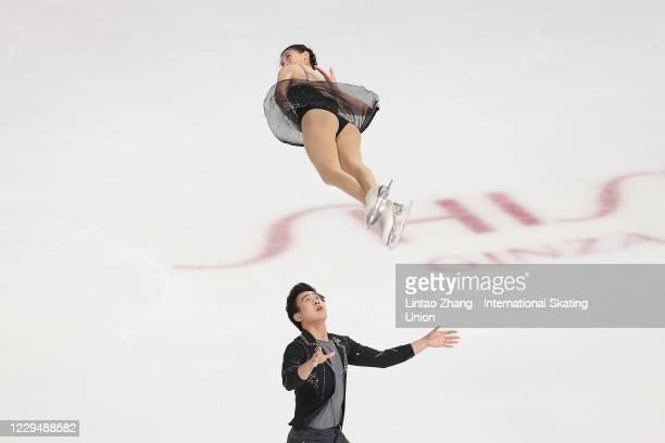 Wang Yuchen and Huang Yihang of China performs during the Pairs Short Program on day one of the ISU Grand Prix of Figure Skating Cup of China at...