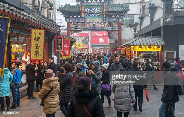 wangfujing snack street in beijing - beijing province stock photos and pictures