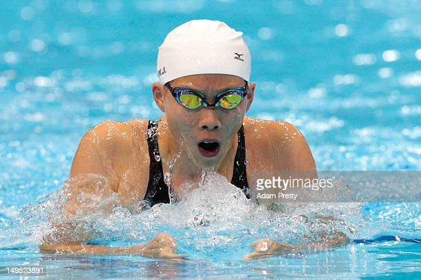 WanJung Cheng of Chinese Taipei competes in heat 1 of the Women's 200m Individual Medley on Day 3 of the London 2012 Olympic Games at the Aquatics...