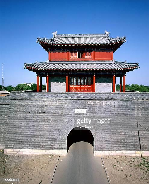 Wanping Town,Beijing,China