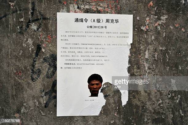 Wanted poster of Zhou Kehua, a fugitive armed robber and suspected serial killer, dubbed China's most dangerous man, on the wall near where he was...