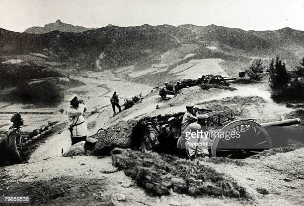 War and Conflict RussoJapanese War 19041905 A Russian battery on the heights overlooking the Liao plain on the Manchurian front The war between...