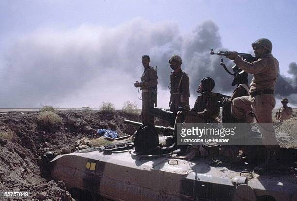 War Iran - Iraq. Khorramchahr's forehead. Armed Iraqi. On 1980. FDM-930-8.