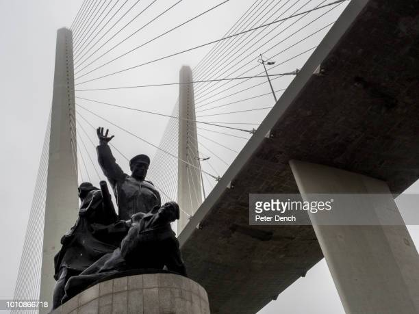 A war monument in Vladivostok a major Pacific port city in Russia overlooking Golden Horn Bay near the borders with China and North Korea It's known...