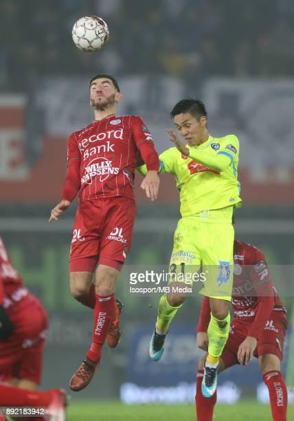 20171203 Waregem Belgium / Zulte Waregem v Kaa Gent / 'nMichael HEYLEN Yuya KUBO'nFootball Jupiler Pro League 2017 2018 Matchday 17 / 'nPicture by...