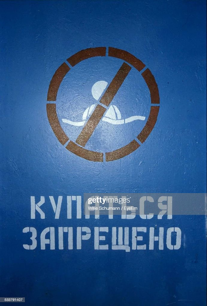 Warning Sign On Blue Background : Foto stock