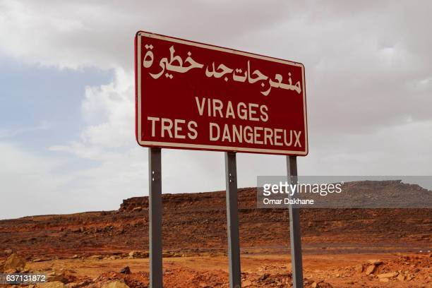 Warning Sign (Arabic/French)