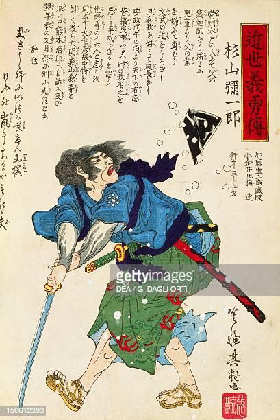 Warrior with sword by Utagawa Toyokuni woodcut Japan Japanese Civilisation 19th century