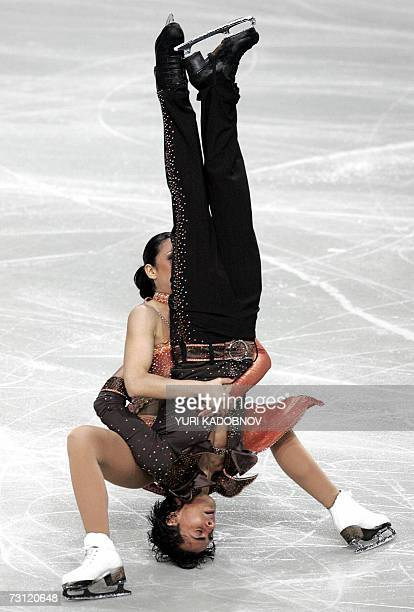 Italian ice dancers Frederica Faiella and Massimo Scali perform their free dance at the European Figure Skating Championships in Warsaw 26 January...