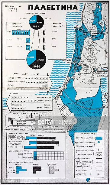1956 was the year of the joint British French Israeli invasion of the Egypt known as the Suez Crisis The map is captioned in Cyrillic script the blue...