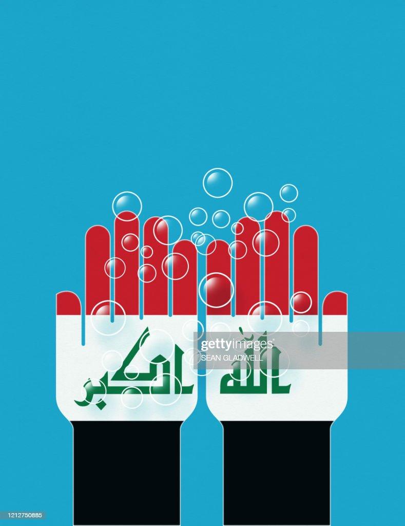 Wash hands Iraq : Stock Photo