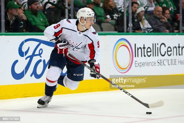 Washington Capitals defenseman Dmitry Orlov handles the puck during the hockey game between the Washington Capitals and Dallas Stars on December 19...
