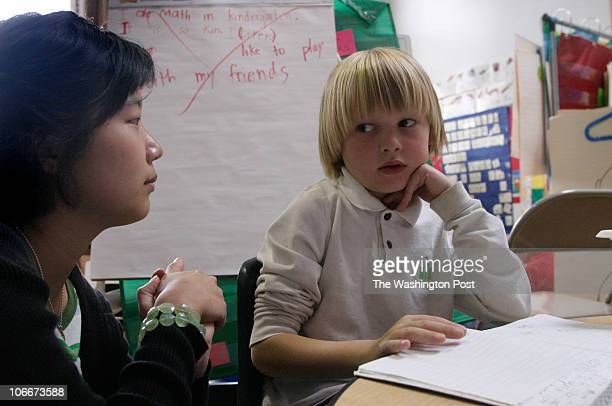 Jack Yang Pictures And Photos Getty Images