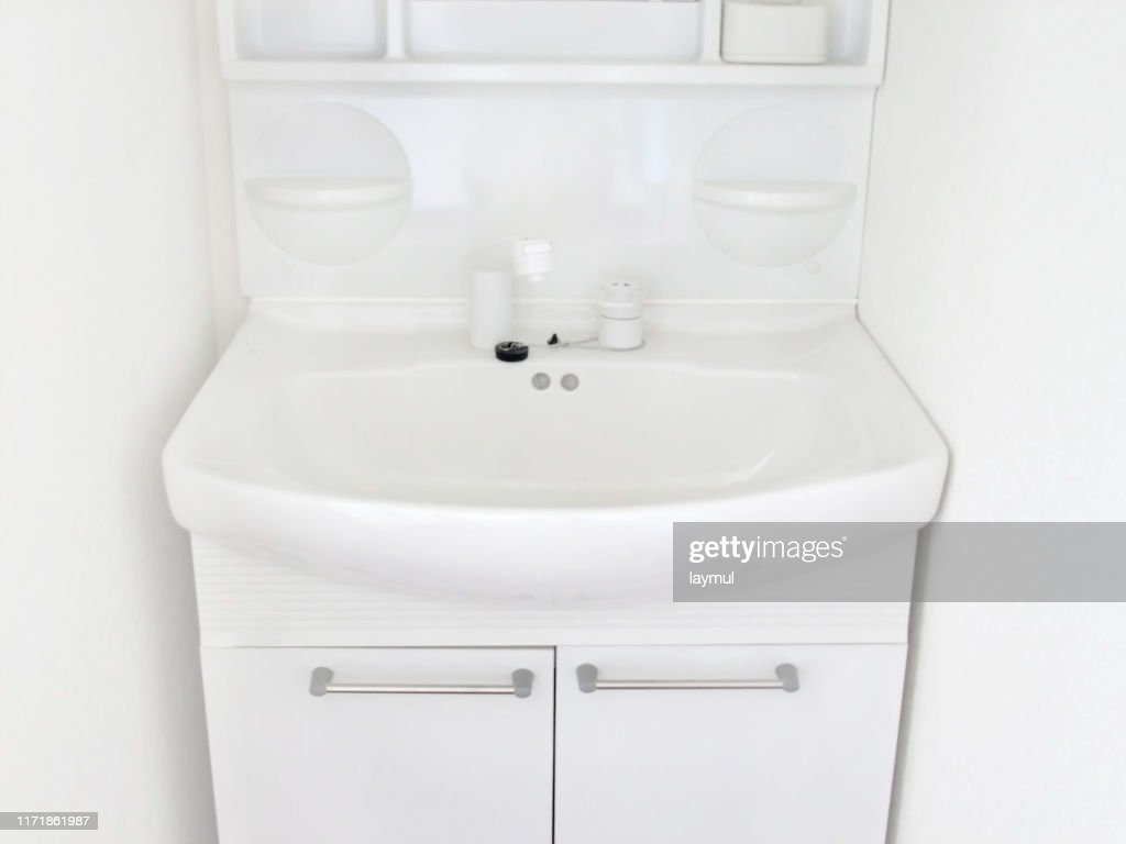 Washroom : Stock Photo