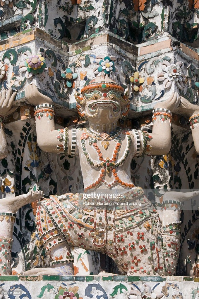 Wat Arun (Temple of the Dawn), Bangkok, Thailand, Southeast Asia, Asia : Stock Photo