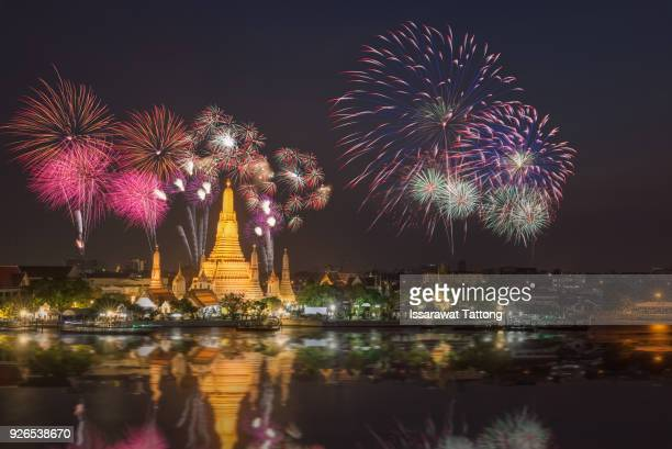 wat arun under new year selebration time - khmer art stock photos and pictures